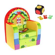 Детские кресла купить в Москве в интернет-магазине, детские ...
