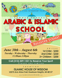 rajab month of peace piety mercy and reflection on islamic school 2015 kids jpg