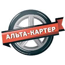 Автомобильные <b>коврики в салон</b> и багажник, купить в Москве ...