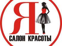 Вакансия <b>Маникюрный</b>/<b>педикюрный</b> мастер в Иркутской области ...
