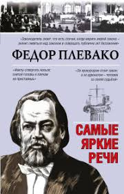Феноменология поэзии - <b>Рикер П</b>. | Купить книгу с доставкой | My ...