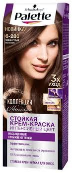 Palette <b>Коллекция</b> металлик стойкая крем-<b>краска для волос</b>, 6 ...