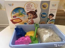 <b>Кинетический песок Genio</b> kids 1 кг купить в Москве | Личные ...