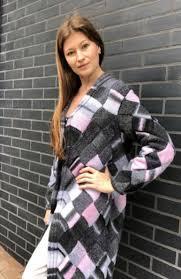 Knitted cardigan women long, hand knit cardigan , stylish knitted ...