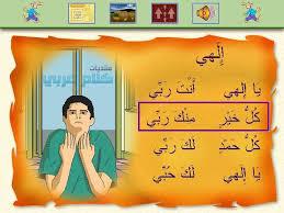 اوراق عمل لغة عربية للصف التاسع