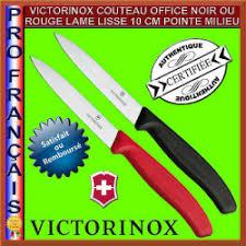 <b>Кухонный</b> ножик <b>Victorinox</b> 6.7701 для чистки овощей