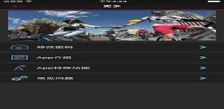 <b>iMortor</b> - Apps on Google Play