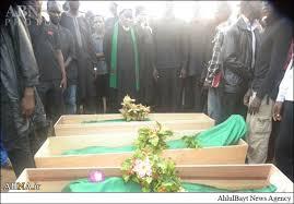 Image result for ?نيجريه دفن شد?
