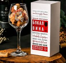 """<b>Бокал для вина</b> """"<b>Винорог</b>"""" 350 мл"""