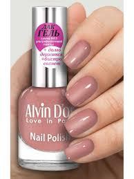 <b>Лак для ногтей</b> лак ГЕЛЬ тон 16109 <b>15мл</b> Alvin Dor 5404696 в ...