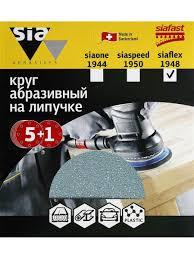 Sia Abrasives siaflex 1948 Шлифовальный круг на липучке 150мм ...