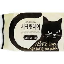 <b>Прокладки Secret Day</b> Sense S 20 шт (1001863065) купить в ...