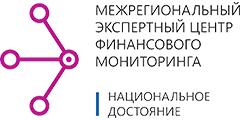 МЭЦФМ <b>Национальное достояние</b> - услуги и обучение ПОД/ФТ ...
