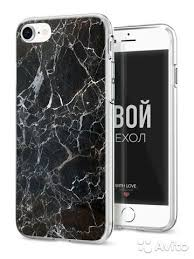 <b>Чехол</b> для iPhone 7 / iPhone 8 With <b>Love</b>.<b>Moscow</b> купить в ...