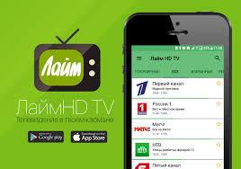 Лайм ТВ инфоканал - смотреть онлайн, бесплатное тв | Лайм HD ...