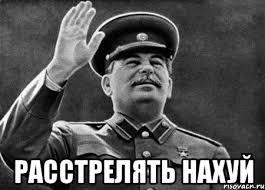 ГПУ расследует применение водометов против майдановцев, - Семерак - Цензор.НЕТ 5825