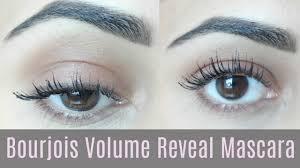 <b>Bourjois Volume Reveal</b> Mascara First Impressions | Roshni Mistry ...