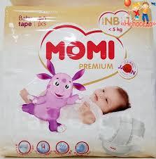 <b>MOMI Premium подгузники NB</b> ( до 5 кг) 90 шт - <b>Подгузники</b> и ...