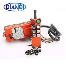 220V 12V 24V 380V <b>Industrial remote controller switches</b> Hoist ...