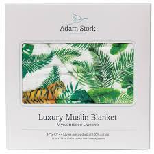 <b>Муслиновое одеяло Adam Stork</b> Watercolor Safari