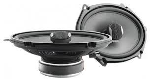 Автомобильная акустика <b>Focal ISC</b> 570 — купить по выгодной ...