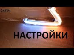 САЧЯС - YouTube