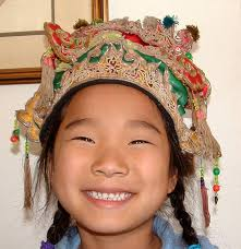 Vintage and Antique <b>Chinese</b> Children's <b>Hats</b>