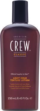 <b>American Crew</b> Light Hold <b>Texture</b> Lotion   Price Attack