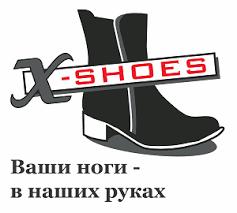 <b>Tamaris</b> - Магазин обуви XShoes
