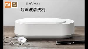 <b>Xiaomi EraClean ultrasonic</b> cleaning machine - YouTube