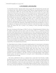 autobiographical essay example pdf   cover letter for resume    autobiographical essay example pdf