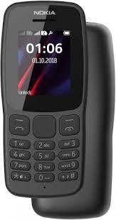 <b>Мобильный телефон Nokia 106</b> 2018 Dual sim Grey - цена на ...