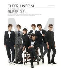 Super Girl (EP) - Wikipedia