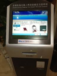 beijing capital international airport com home passport registration kiosk required for internet access at airport lounge in beijing big brother is