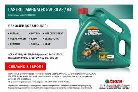 <b>Моторное масло</b> Castrol MAGNATEC 5W-30 A3/B4 <b>синтетическое</b> ...