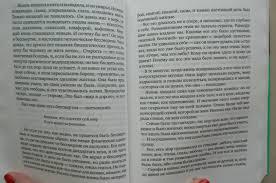 <b>Варлам Шаламов</b>