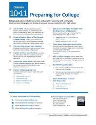 prepare for college grade delaware goes to college 10 11 grade final2016