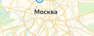 <b>Конверты</b> и спальные мешки <b>Inglesina</b> — купить на Яндекс ...
