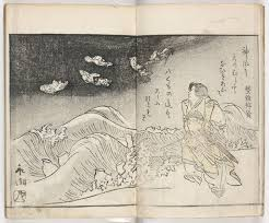 Kyōka tegoto no hana - Artist: <b>Various artists</b> — Google Arts & Culture