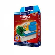 Медиа Электроника <b>Набор фильтров Topperr</b> FTS61 (Thomas)