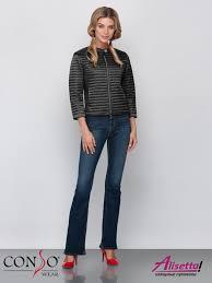 Купите недорого женскую <b>куртку Conso</b> SS 190123 nero с ...