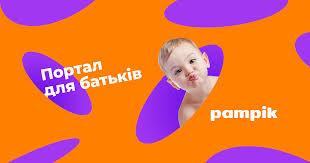 <b>Цепочки для</b> пустышки | | Интернет магазин детских товаров в ...