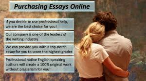 essays about love essays about love