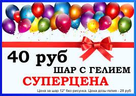 """Детский интернет-магазин """"Маленькая страна"""" в Твери и Москве ..."""