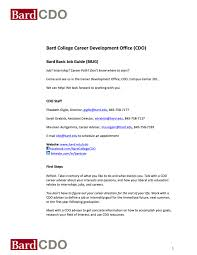 bard college career development office students bard basic job guide