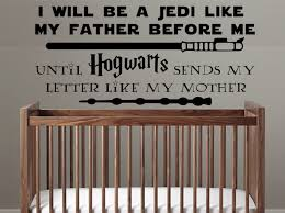 best ideas about my father dad mug daddy gifts star wars hogwarts harry potter nursery decal i am a jedi like my father before