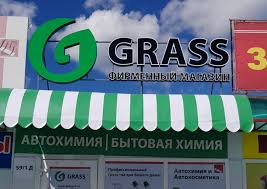 <b>Бытовая химия</b> российского завода <b>GRASS</b> – домой к ...