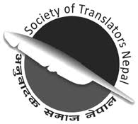 Nepalese Translation