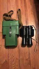<b>Baigish Binoculars</b> & Monoculars for sale | eBay