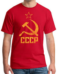 Amazon.com: A&E Designs <b>CCCP Soviet Russia</b> Distressed ...